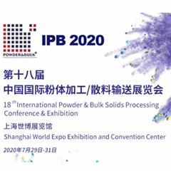 """灵鸽科技""""拍了拍你"""",上海IPB粉体展,展位号:A7301 诚邀您来"""